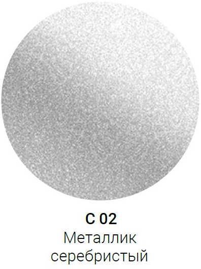 s-02-metallik-serebristyj
